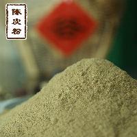 陈皮粉 纯天然脱水香辛料 无添加 香辛料厂家直销