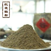 红花椒粉 纯天然脱水香辛料 无添加 香辛料厂家直销