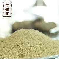 生姜粉 纯天然脱水香辛料 无添加 香辛料厂家直销