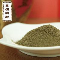 黑胡椒粉 纯天然脱水香辛料 无添加 香辛料厂家直销