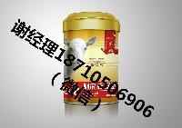新疆伊犁雪莲乳业会销中老年人纯羊奶粉代加工厂家直销