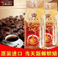 新鲜烘焙英皇letters哥伦比亚咖啡豆