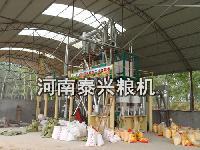 玉米制糁成套设备报价-玉米制粉成套设备