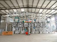 玉米制糁设备-玉米制粉设备