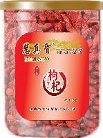 宁夏枸杞-150克/瓶×40瓶/箱