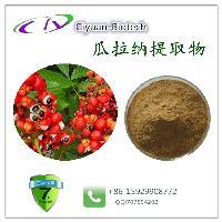 瓜拉那提取物10% Guarana  Extract