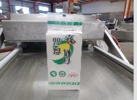 粮食专用真空包装机,配模具