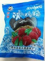 冰杨梅批发_浙江温州__冷冻冷藏设备