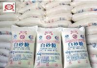 泰国精制白砂糖