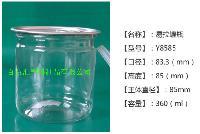 河南塑料瓶价格、塑料瓶批发价