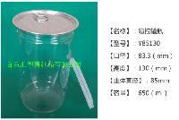 河南塑料瓶价格、塑料瓶