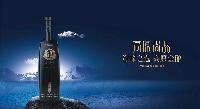 纯汁发酵姜酒