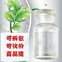 2,5-二甲基吡嗪123-32-0