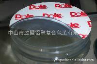 批发PET铝箔垫片 瓶盖封口垫片