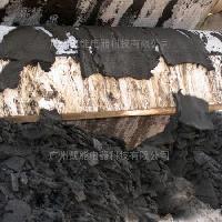 污泥干化处理设备 污泥干化设备厂家