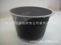 深圳厂家批发供应PP易撕封口膜|PP易撕封口铝膜|PP封口膜