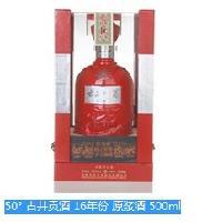 50度古井贡酒16年原浆 500ml 浓香型