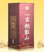 上海古越龙山黄酒代理*古越龙山十年批发价格