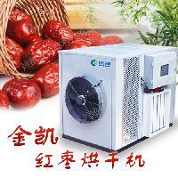 金凯红枣烘干机