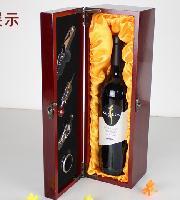 葡萄酒木盒包装