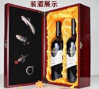 双支装红酒木盒包装