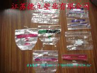 新疆葡萄五公斤保鲜袋