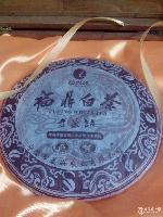 福鼎白茶饼(寿眉)