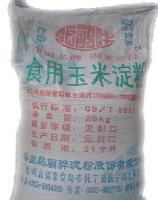 骊骅玉米淀粉