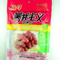 贵州特产紫薯仔软糖 2500克/袋