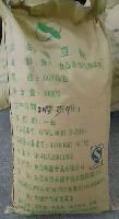 豌豆粉50公斤包装