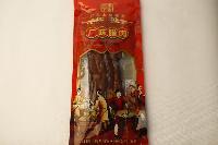 广式土猪腊肉真空包装300克包物流