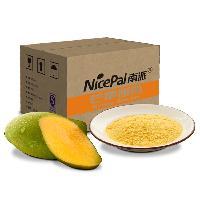 热带芒果粉