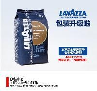 意大利原装进口LAVAZZA拉瓦萨香浓咖啡豆CREMA E AROMA