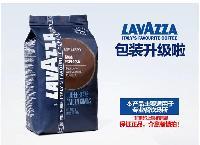 意大利原装进口LAVAZZA拉瓦萨特浓咖啡豆GrandEspresso