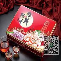 华美月饼团购-秋月花香520g