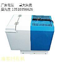电火花机CNC机床专用高准油雾回收机 性能稳定功率高