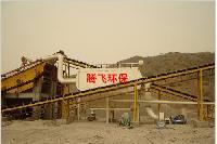 TFS-2石料生产线除尘器
