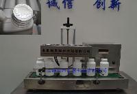 GLF-1300自动电磁感应瓶口铝箔封口机