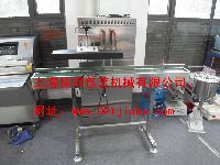 DCF电磁感应铝膜封口机