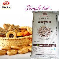 大包装 25kg面包粉 高筋粉 烘焙专用面粉