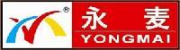 供应广州永麦电热风炉 5盘 10盘
