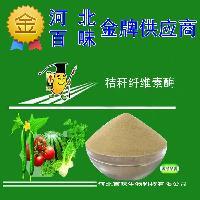 秸秆纤维素酶质量保证