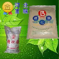 厂家直供食品级高转化率糖化酶
