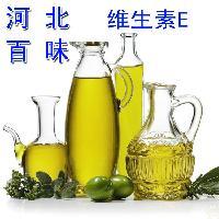直供食品级维生素E油