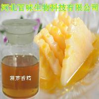 提供优质食用菠萝香精