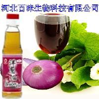 提供优质食用洋葱油