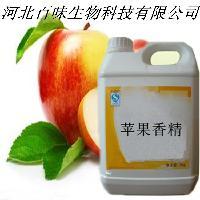 厂家直销 苹果香精