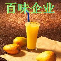 厂家直销 食用芒果香精
