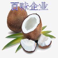 厂家直销 纯天然椰子油香精