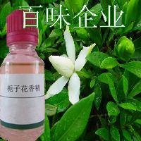 提供优质食用栀子香精